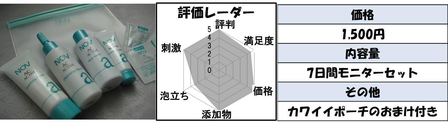 ノブ詳細.jpg