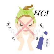 ゴシゴシこする(力を入れた)洗顔のイラスト.jpg